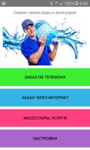 Screenshot_20180327-
