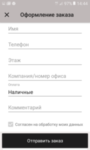 Screenshot_20180411-144410