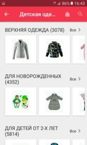 Screenshot_20180411-164345