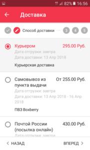 Screenshot_20180411-165627