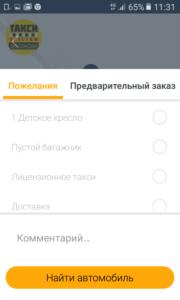 Screenshot_20180412-113158